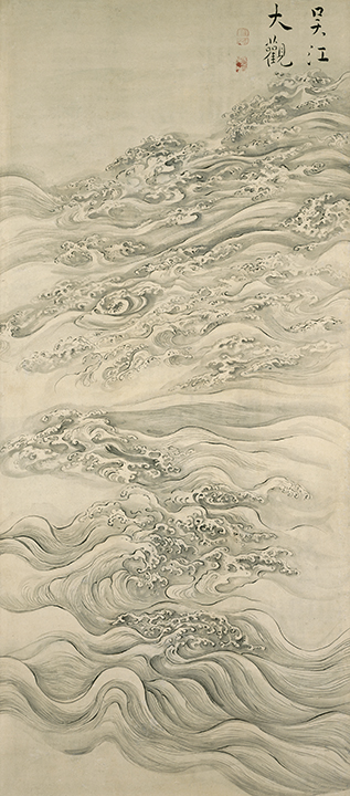 Ikeno Taiga, Japanese (1723-1776). <em>Impressive View of the Go River</em>, 1769.